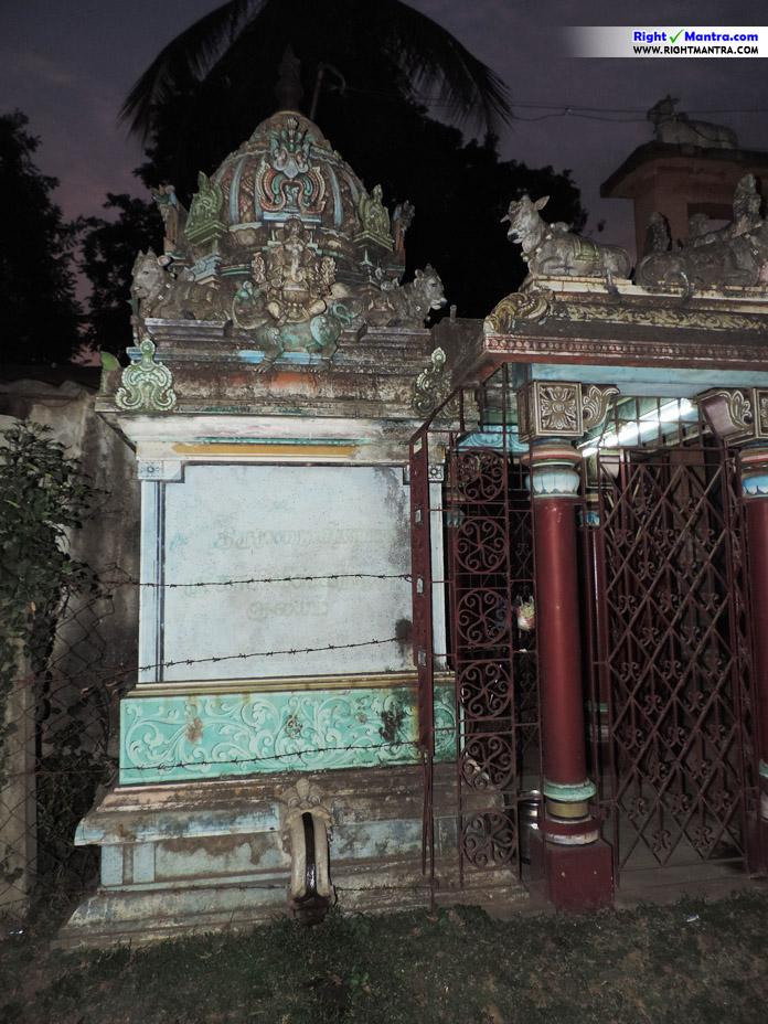 Thirumurai Vinayagar 11
