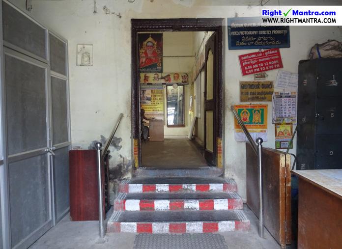 kanchi kamakoti peetam 2