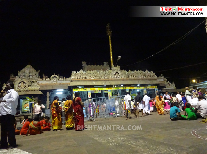 Thiruvnnamalai