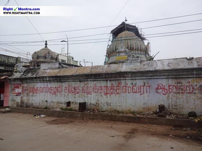 Vazhakkarutheeswarar temple 4