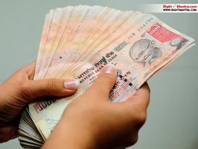 indian money_5