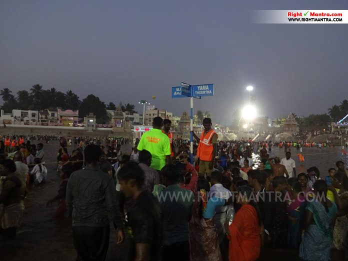 Mahamagam 2016 - 11