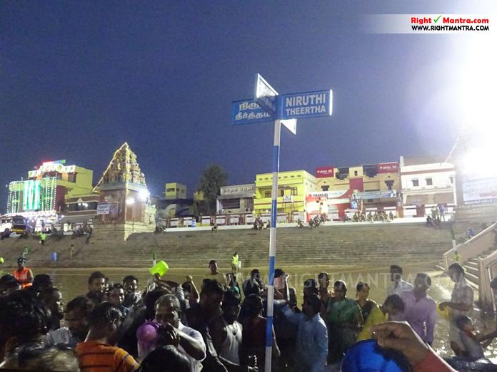 Mahamagam 2016 - 12