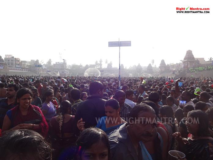 Mahamagam 2016 - 18