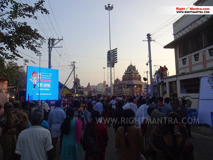 Mahamagam 2016 - 2