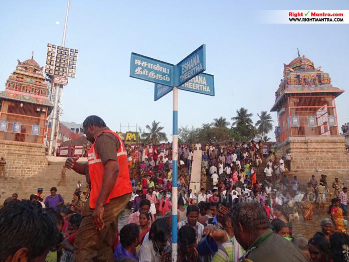 Mahamagam 2016 - 5