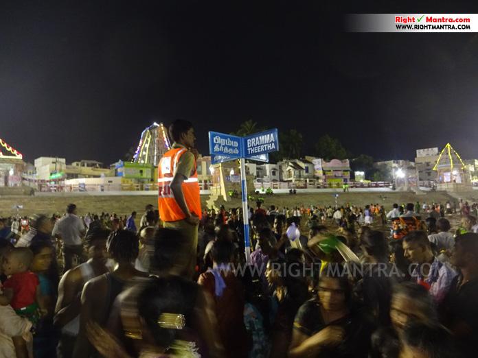 Mahamagam 2016 - 8