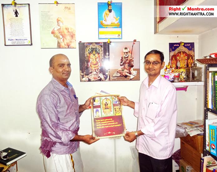 RMS - Nagaraj ekambaram
