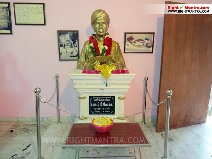Uththamadhanapuram 6
