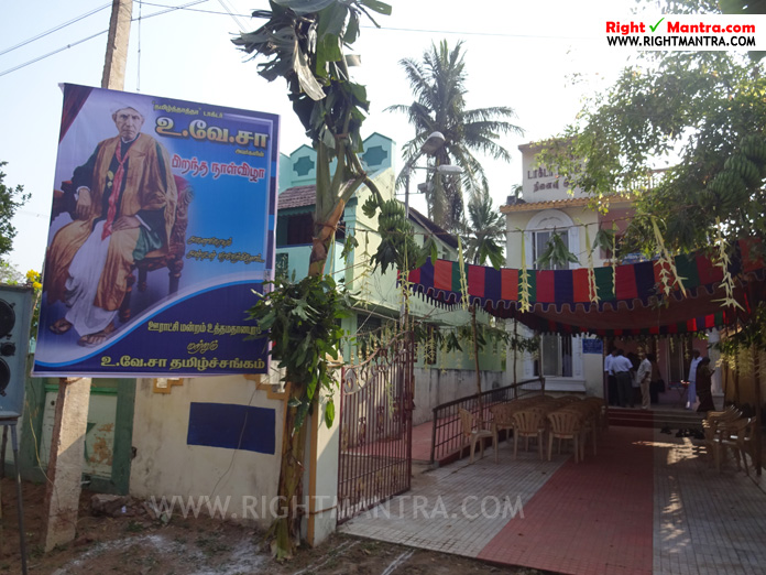 Uththamadhanapuram 7