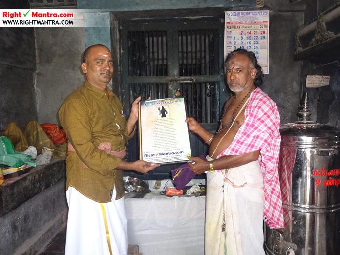 Vazhakkaruththeeswarar 3