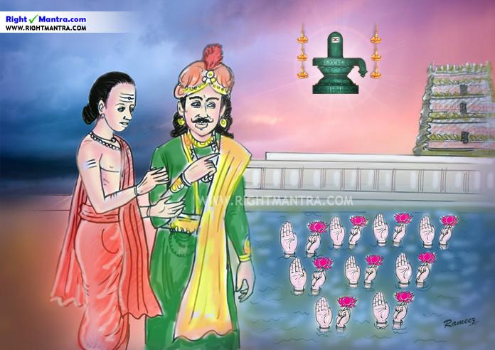 Govinda Deekshitar