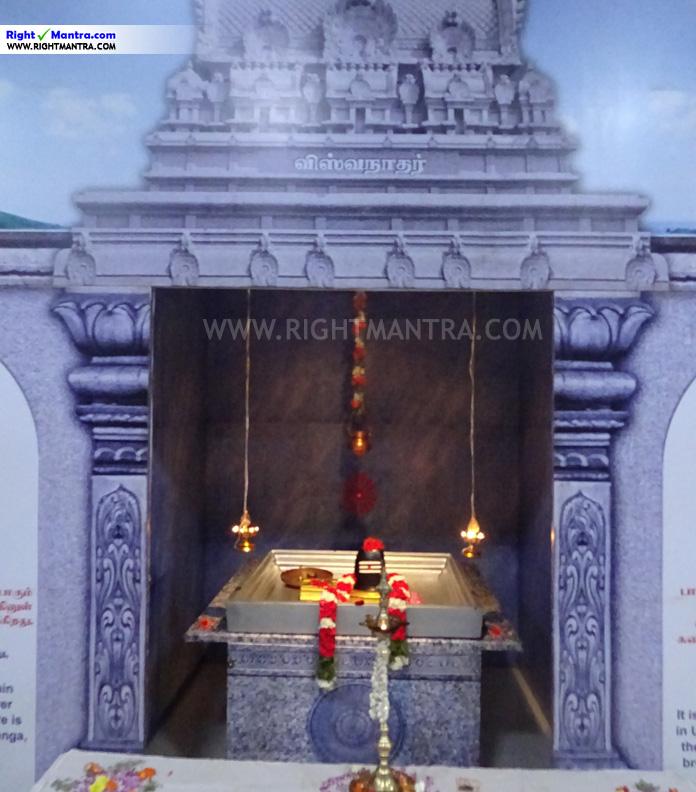 Jyotir Linga - Bramma kumaris Kasi Viswanatha