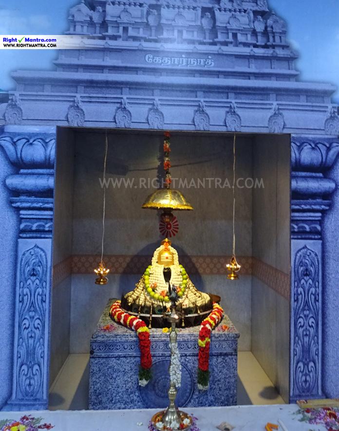 Jyotir Linga - Bramma kumaris Kedarnath