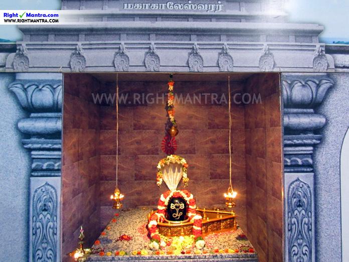 Jyotir Linga - Bramma kumaris Mahakaleswar1