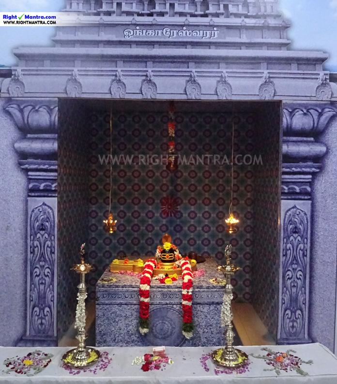 Jyotir Linga - Bramma kumaris Omkareswar