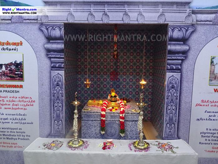 Jyotir Linga - Bramma kumaris Omkareswar2
