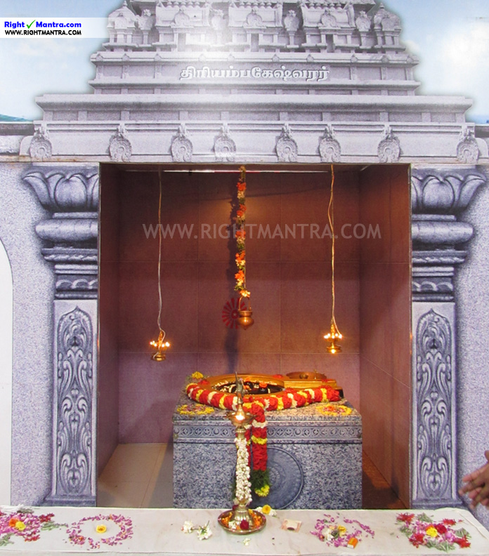 Jyotir Linga - Bramma kumaris Tryambakeshwar 2