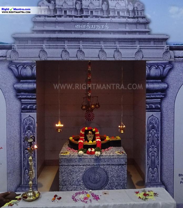 Jyotir Linga - Bramma kumaris Vaidhyanath