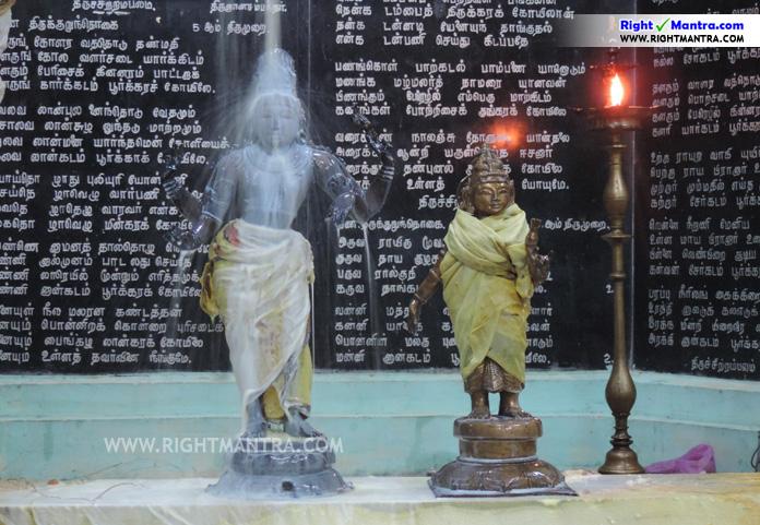 Kalyana Sundarar