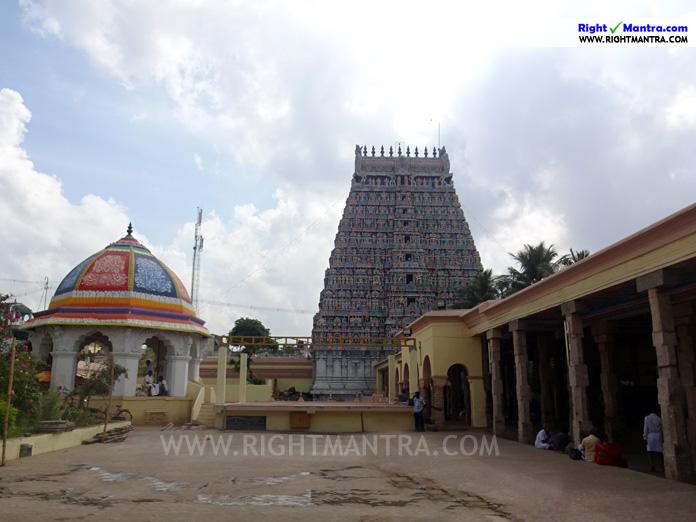 Mahamagam 2