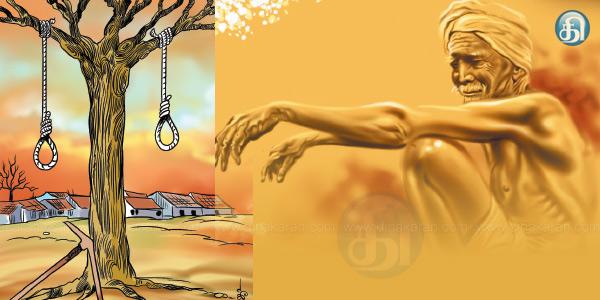 Tamilnadu farmers scucide