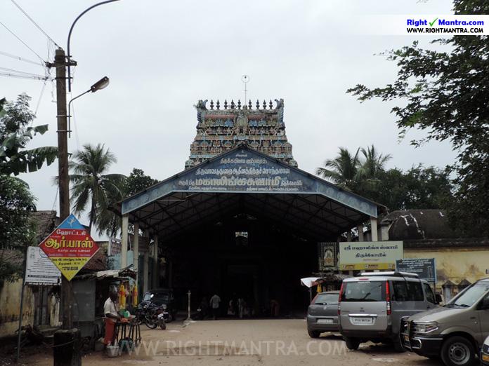 Thiruvidaimarudhur