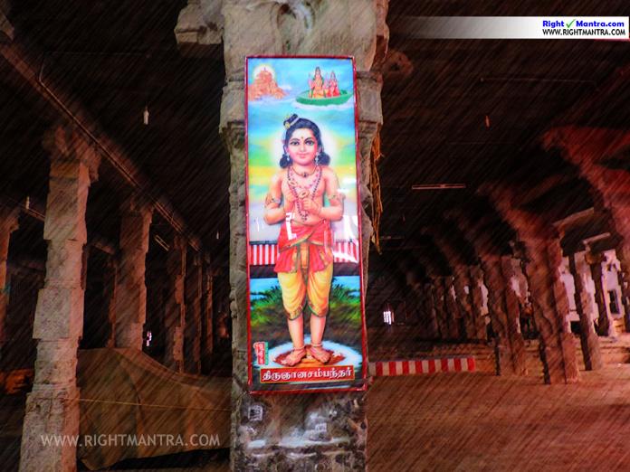 Sambandhar