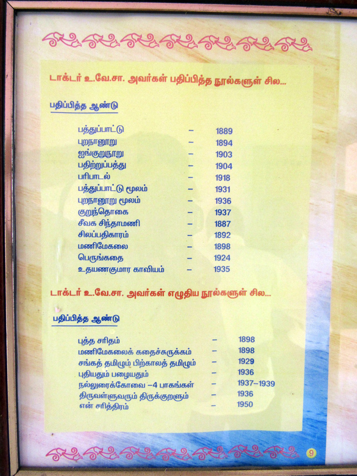 IMG_2909 copy