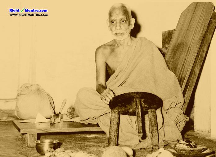 Maha Periyava Old