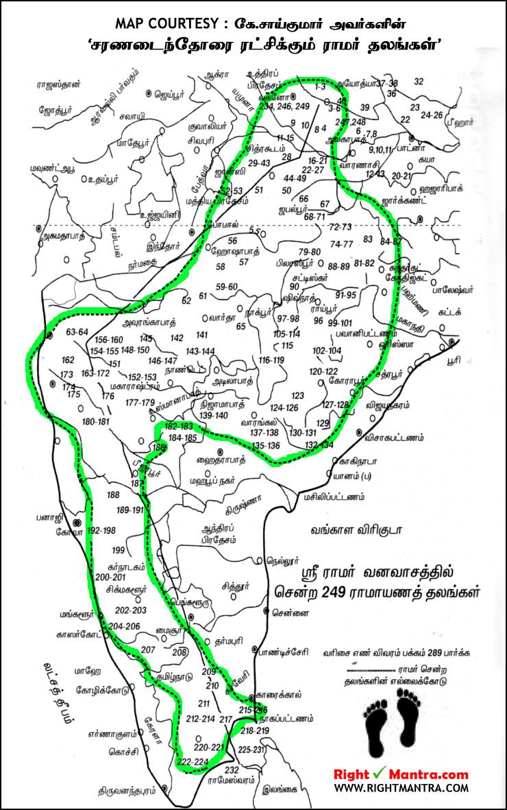 RAMAR map 2