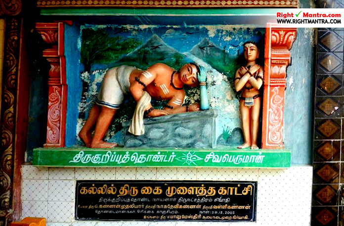Thirukkurippu thondar