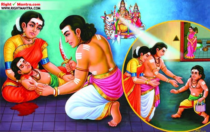 Siruthonda Nayanar