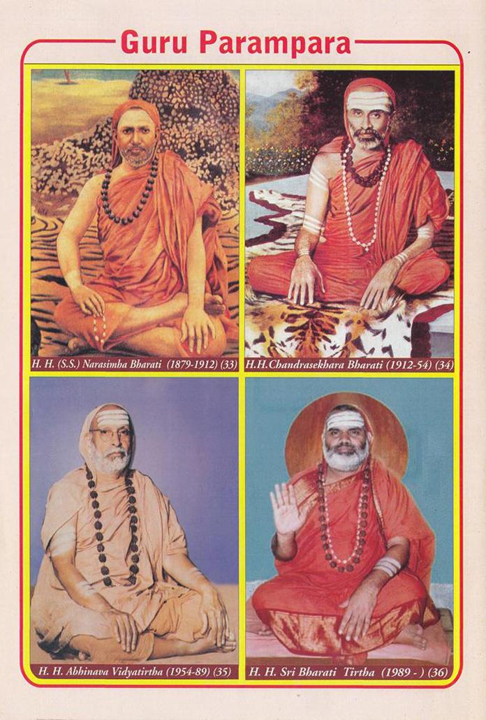 guru parampara copy