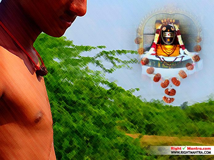 Sanath Rudraksham 2 copy