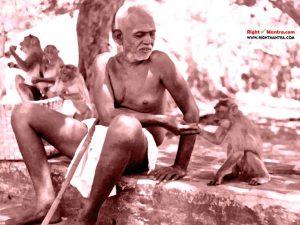 ரமணர்