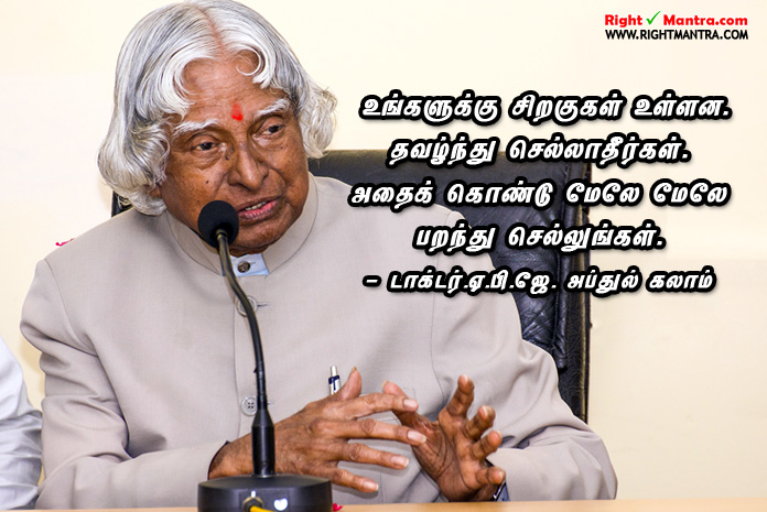 Kalam quote copy