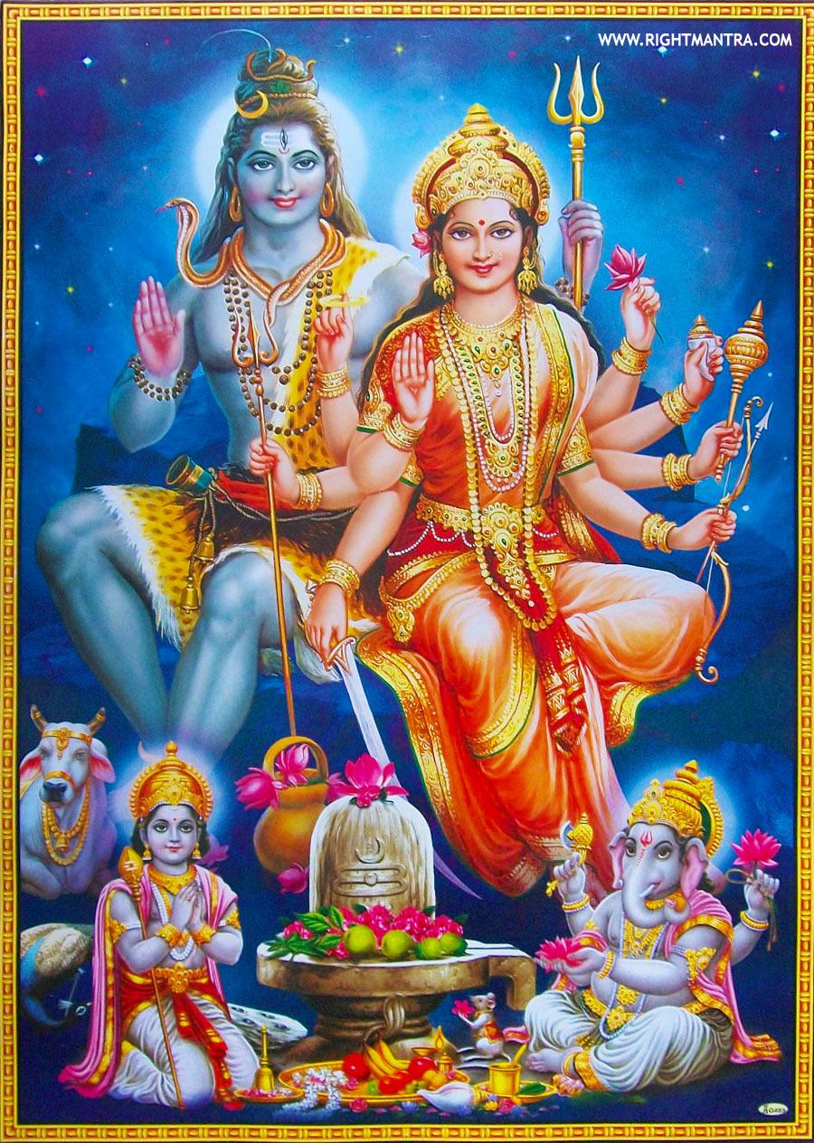 Lors Shiva Familly