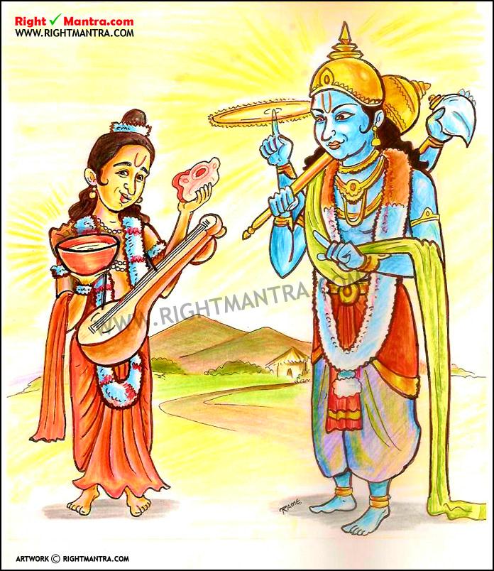 Narada Narayana 2