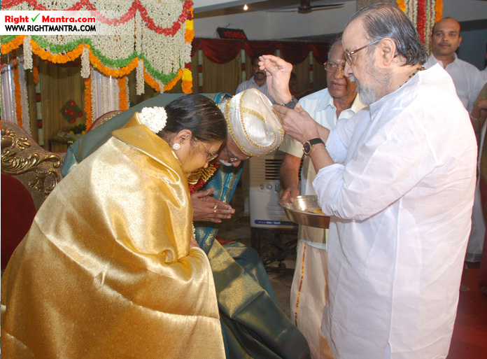 Panju Aruncahalam Bheemaradha Shanthi 2