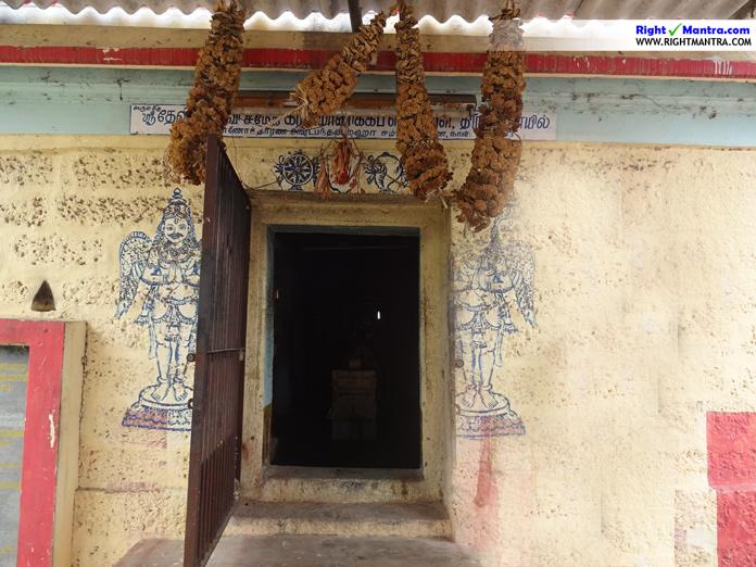வெளியே உள்ள கரியமாணிக்கப் பெருமாள் கோவில்!