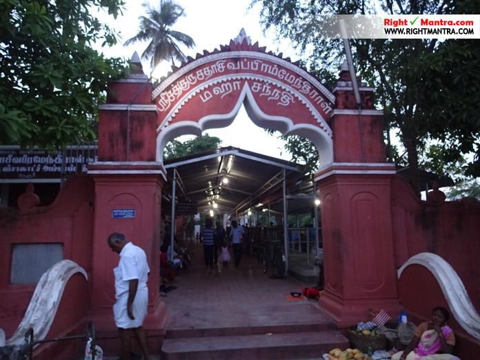 neroor-sadhasiva-brammaendhirar-adhistanam-1