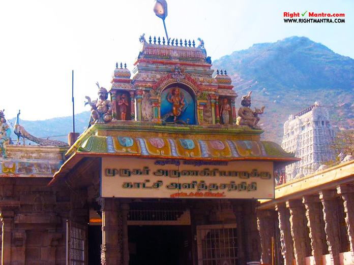 kambathu-ilaiyanar-sannadhi