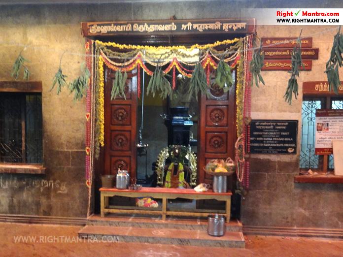 காஞ்சி மகா பெரியவா அதிஷ்டானம்