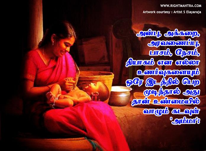 motherhood-1d
