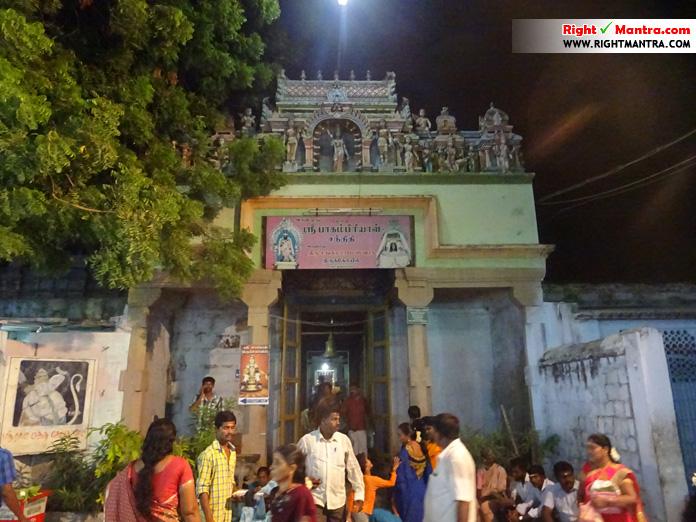 தூத்துக்குடி பாகம்பிரியாள் உடனுறை சங்கர ராமேஸ்வரர் திருக்கோவில்