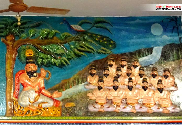 yagna-valkya-maharishi